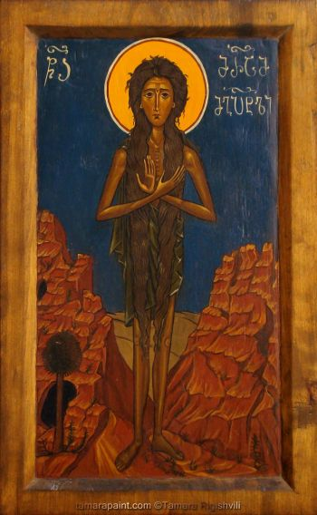 Georgian icon of St Mary of Egypt